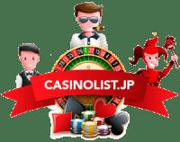 CasinoList.jp